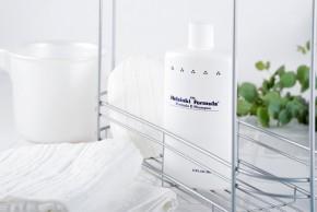 Helsinki Formula Formula B Shampoo by ALLGOOD POST 1