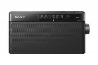 SONY FMAM ハンディーポータブルラジオ ICF-306 by ALLGOOD POST 1